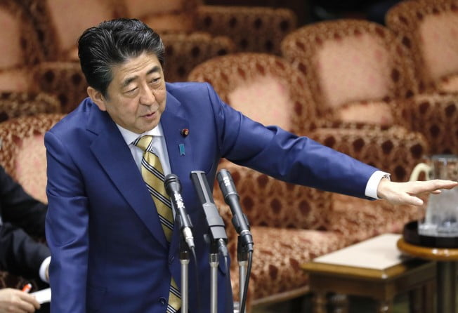 Japan's Abe, Poised to Lead, Offers Nation Vision of Pride