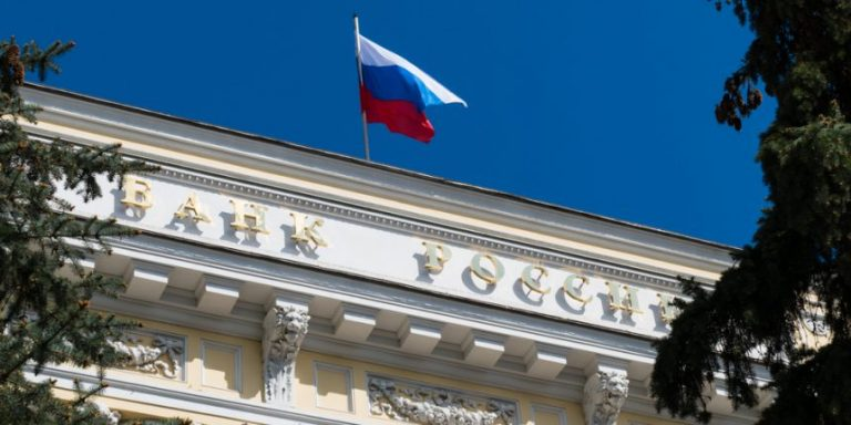 Bank of Russia Official: Still Too Early to Gauge Blockchain's Potential