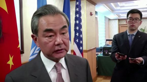 "China aspires to join the UN Arms Treaty ""as soon as possible"""
