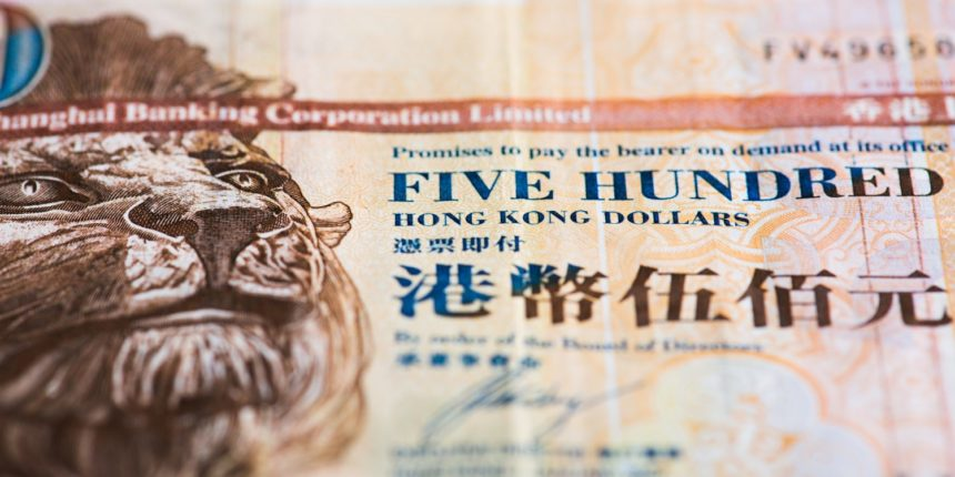 Hong Kong Official Rules Out Plan for Central Bank Digital Currency