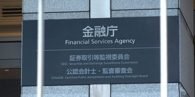 Japan Blasts Crypto Exchange Execs in First-Ever License Rejection