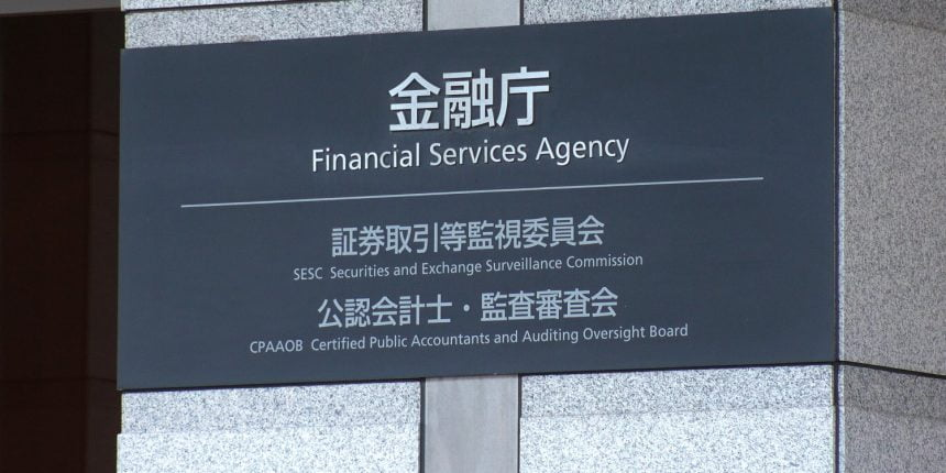 Japan to Deny Crypto Exchange Application in Regulatory First