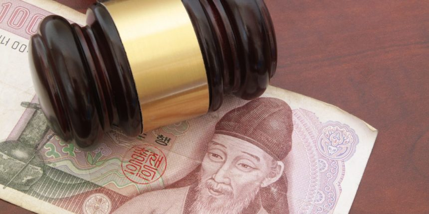 Korea Seizes Bitcoin Worth $1.4 Million Following Supreme Court Ruling