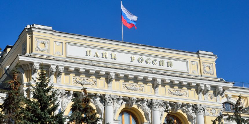 Russian Institutions to Trial Central Bank ICO Platform