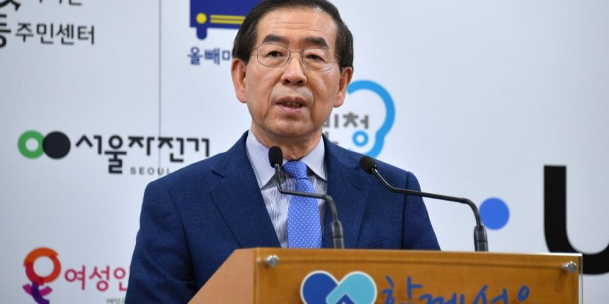 Seoul Mayor Pledges Blockchain Boost in Re-Election Push