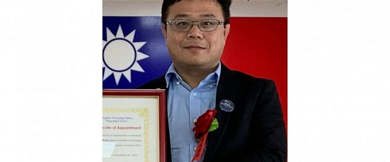 Taiwan calls on China to guarantee the rights of a Taiwanese detained since August 20