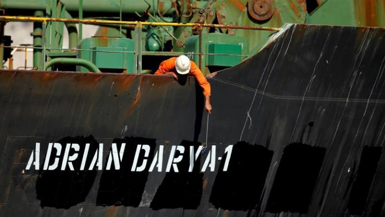 The US blacklists Iranian oil tanker Adrian Darya and sanctions his captain