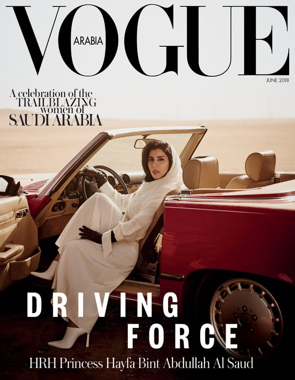 Vogue Arabia Puts Princess in Driver's Seat, With Not a Word About Jailed Activists