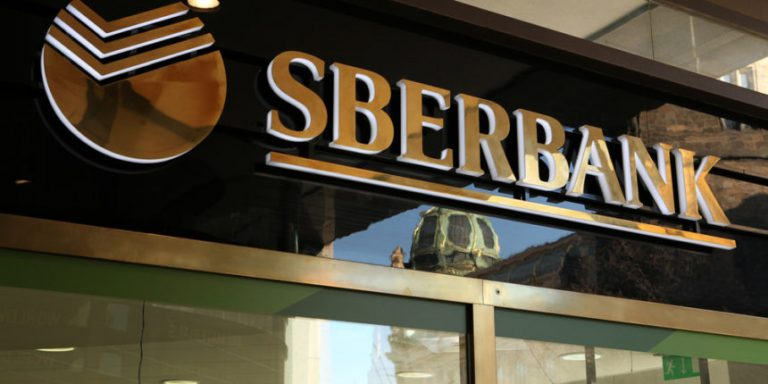 Sberbank Buys Commercial Bonds Issued Over Blockchain Platform