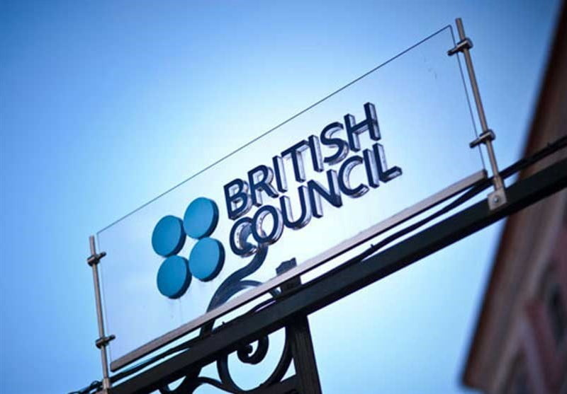 Iran prohibits cooperation with the British Council