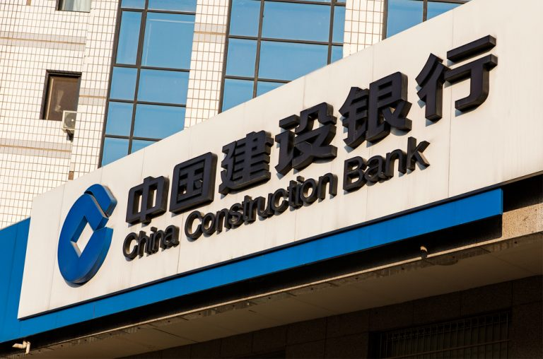 12 Chinese Banks Say They Deployed Blockchain in 2017