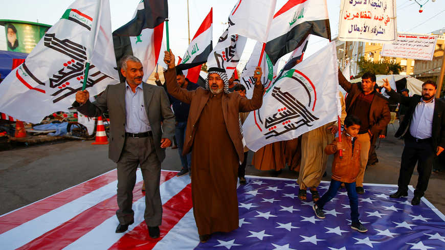 "An Iraqi militia ask for volunteers for ""martyrdom"" in the fight against the US"