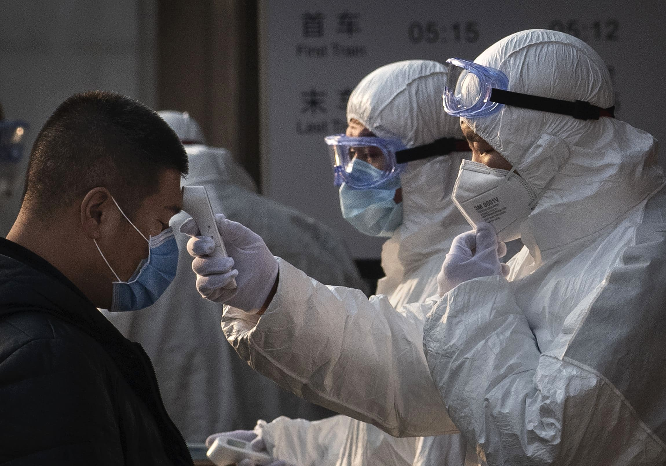 China deaths from coronavirus infection increase to 80