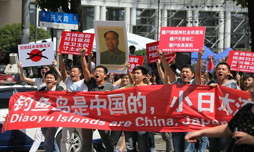 Chinese vent their anger at Japan