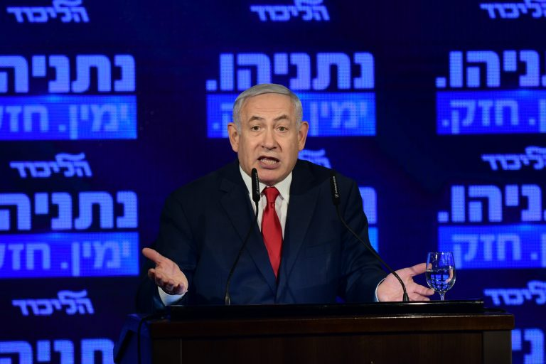 Israel will hold third elections after the dissolution of Parliament due to lack of government agreement