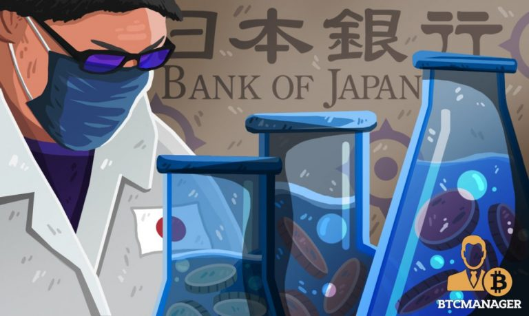 No Plans for National Cryptocurrency, Bank of Japan Official Says