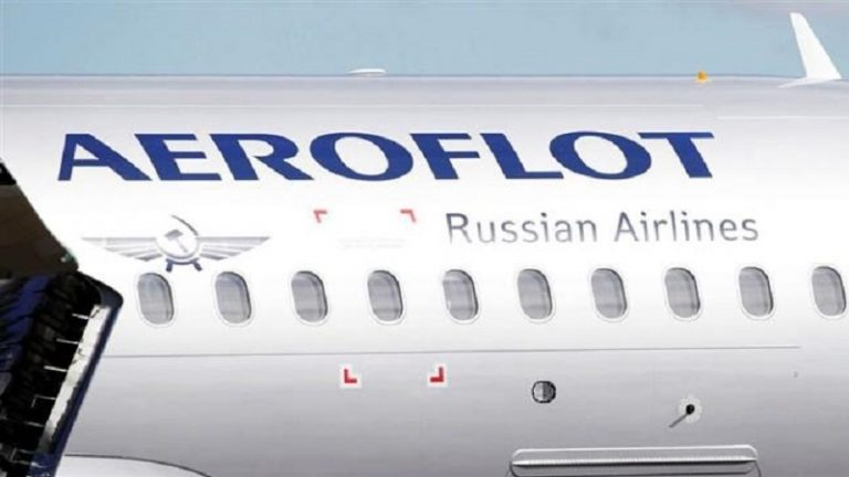 Russia: London plane search is 'latest provocation'