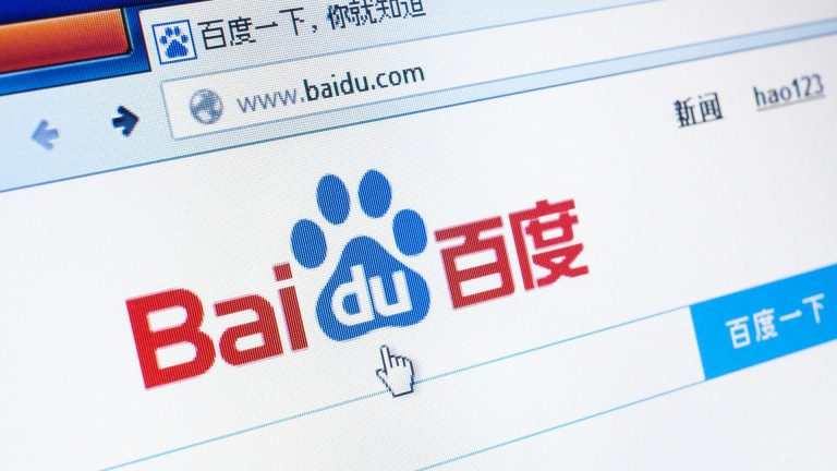 Search Giant Baidu Unveils Blockchain Photo Platform