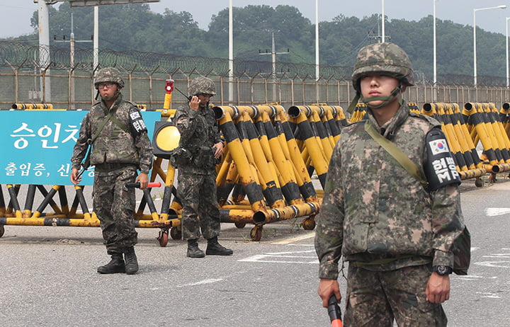 South Korea to End Propaganda Broadcasts Along Border With North