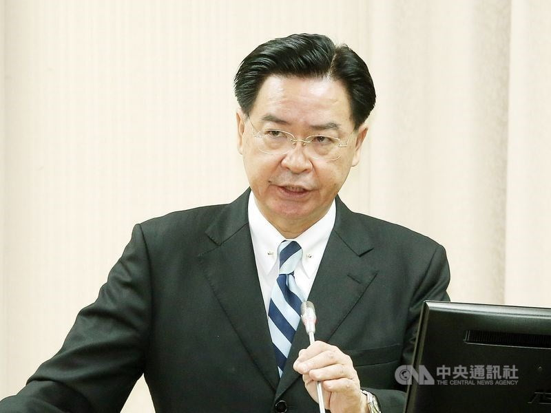 The first election results grant a broad advantage to the current president of Taiwan