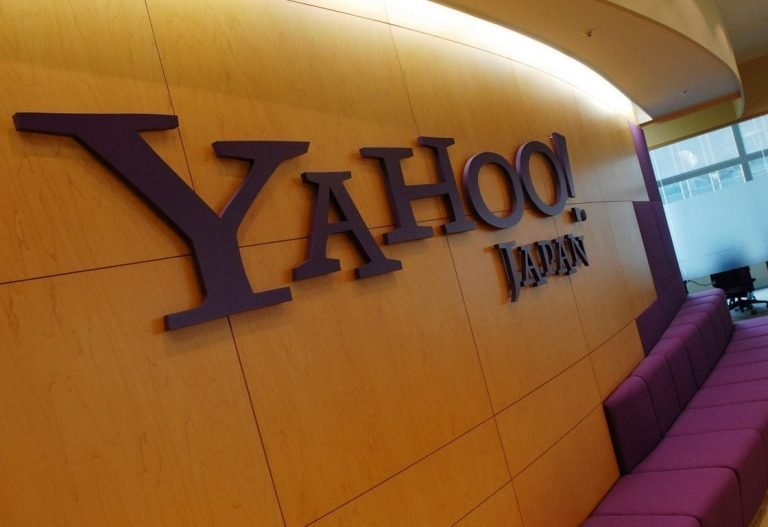 Yahoo Japan to Launch Cryptocurrency Exchange in 2018, Says Report