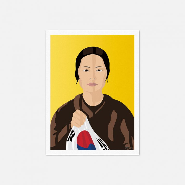 Yu Gwan-sun, a Korean Independence Activist Who Defied Japanese Rule