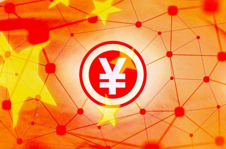 China Moves to Crack Down on Digital Currency Pyramid Schemes