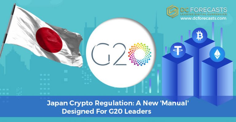 France Wants G20 Nations to Discuss Bitcoin Regulation