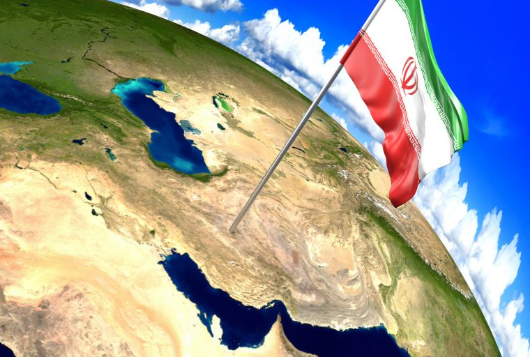 The Next Petro? Iranian Minister Reveals Cryptocurrency Plans
