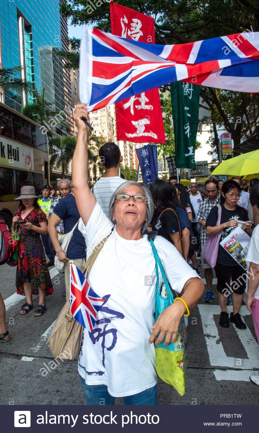 Protesters in Hong Kong are calling for the protests to return on their first anniversary