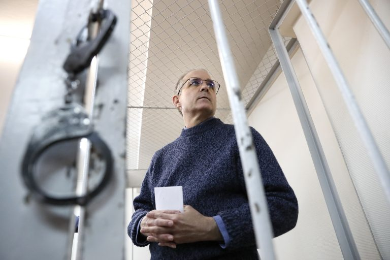 The Russian judiciary sentenced former U.S. Navy Paul Whelan to 16 years in prison for spying