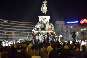 Bulgarian protesters block several streets in Sofia in the face of a new anti-government protest