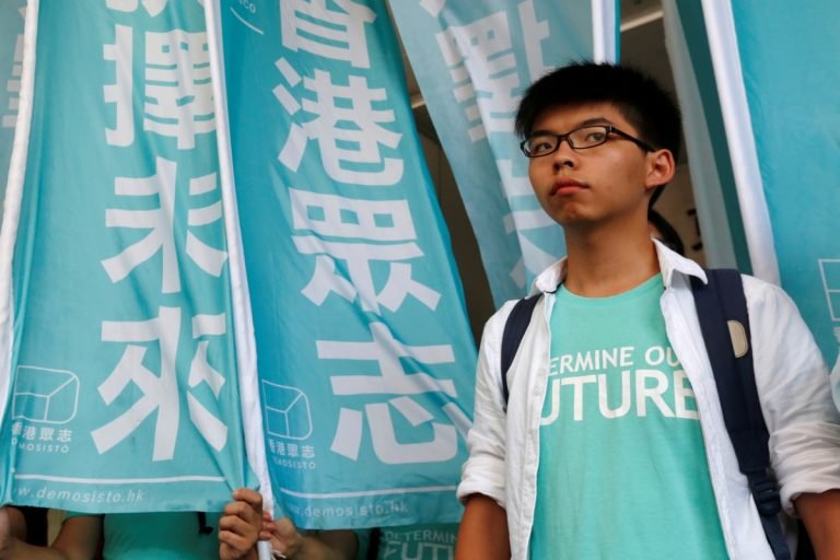 Pro-democratic activist Joshua Wong announces his candidacy for the Hong Kong parliament