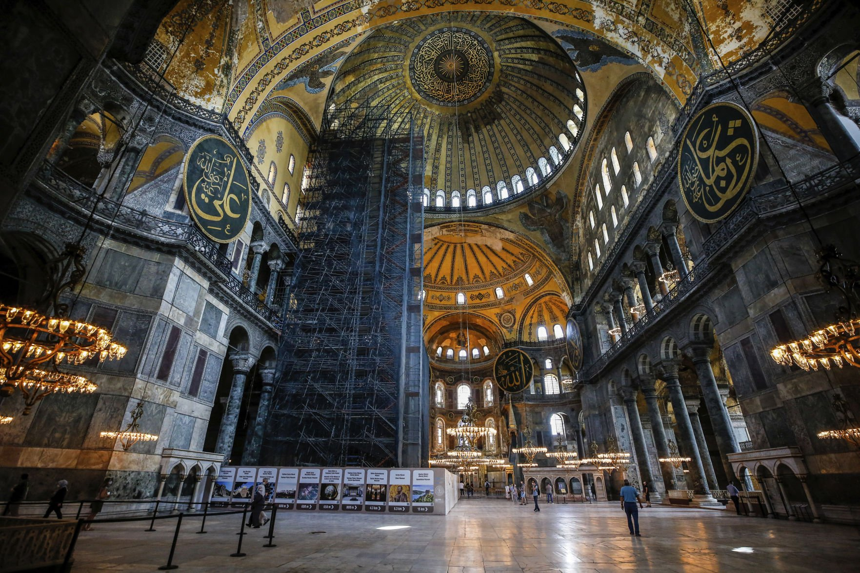 The Turkish judiciary opens the door to convert Hagia Sophia into a mosque