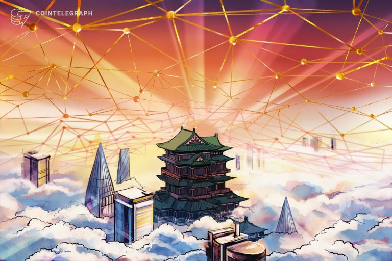 100,000 people attended Cointelegraph's Blockchain Week in China