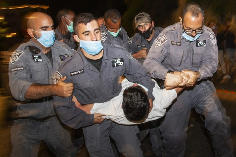 Eleven people were arrested during a protest outside Netanyahu's residence in Jerusalem