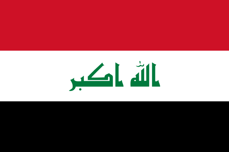 Iraq suspends the visit of the Turkish defense minister after a bomb attack near Erbil