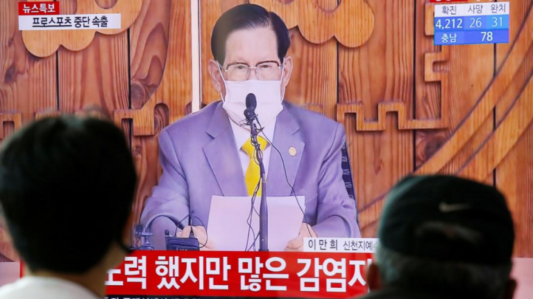 The leader of a religious sect linked to the first cases of coronavirus in South Korea has been arrested