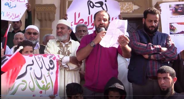 Dozens of people demonstrate against the living conditions in Benghazi, Haftar's main fortress