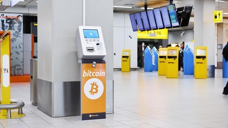 Having a Bitcoin ATM will be much more difficult in Germany