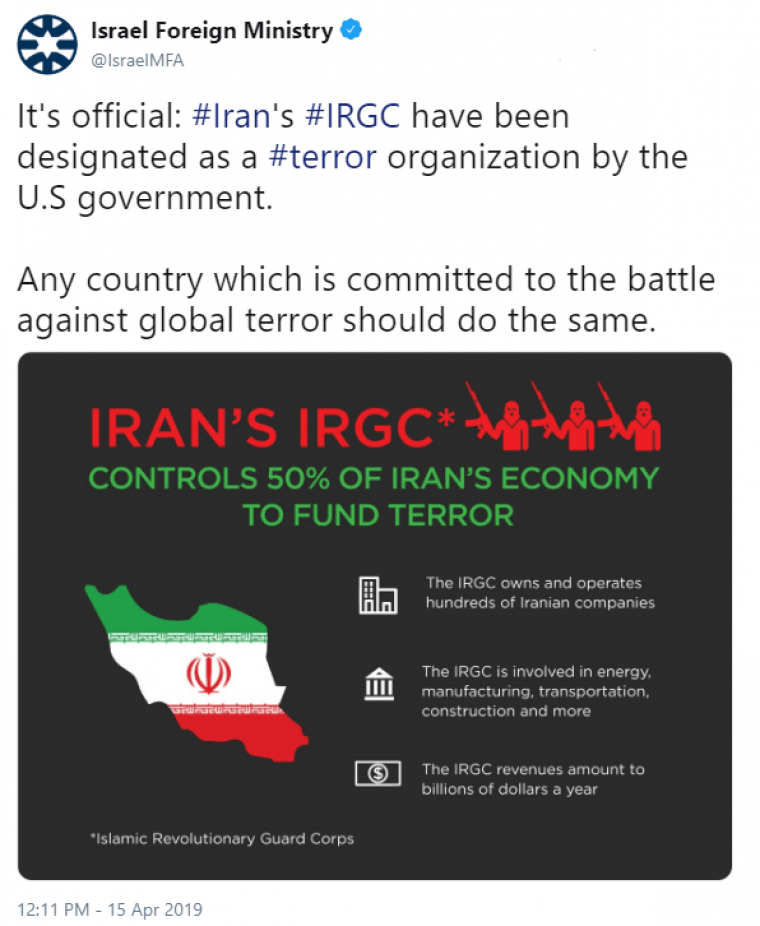"""Saudi Arabia calls on the UN to take a """"firm"""" stance on Iran, as this poses a """"threat to world peace""""."""