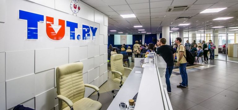 The Belarusian government has announced the closure of the Tut.by news portal