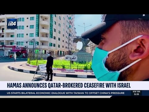 Israel and Hamas have agreed a Qatar-brokered six-month ceasefire, according to Israeli television
