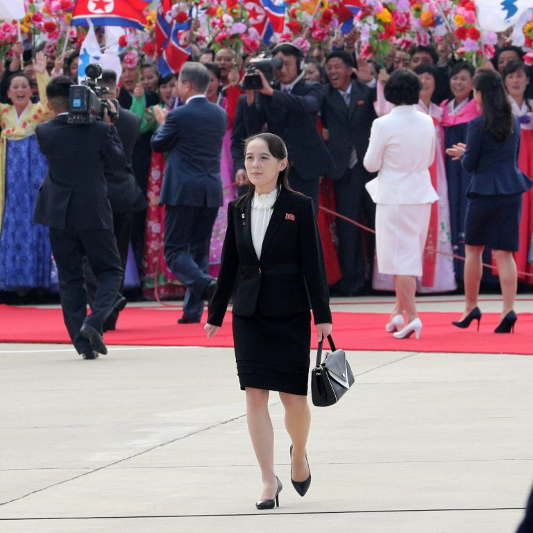 Kim Jong Un's sister reappears in public for the first time since July after an open dispute with Seoul