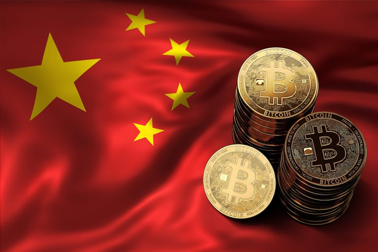 The Chinese challenge for bitcoin is ready. The central bank distributes $ 1.5 million in e-yuan