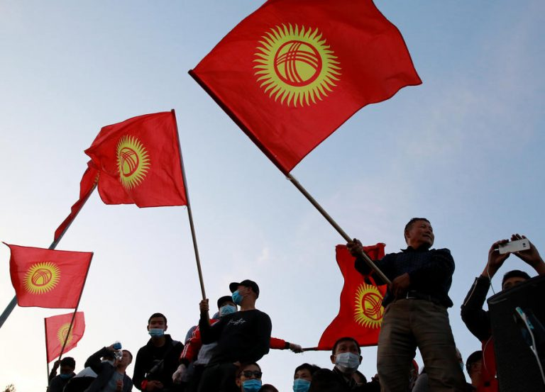 The Kyrgyz government has announced a night curfew in the capital to contain possible unrest