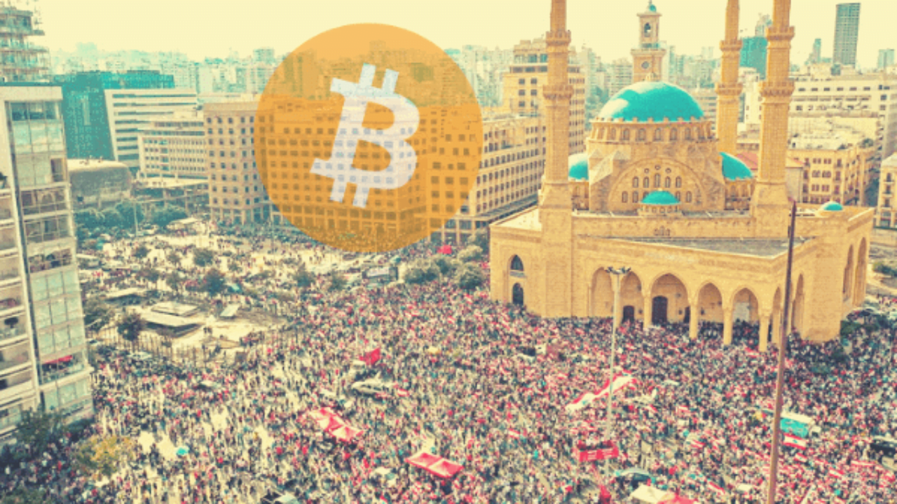 Lebanon launches digital currency in the financial and economic crisis