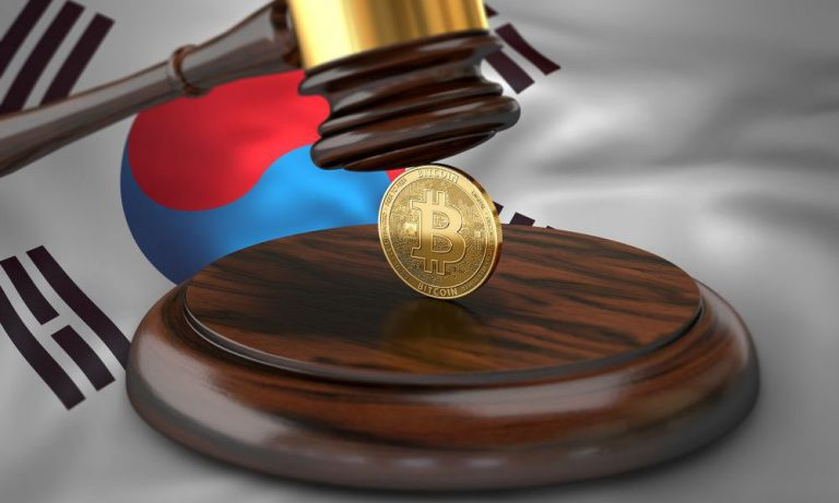 The South Korean government is delaying regulation of the cryptocurrency tax by three months
