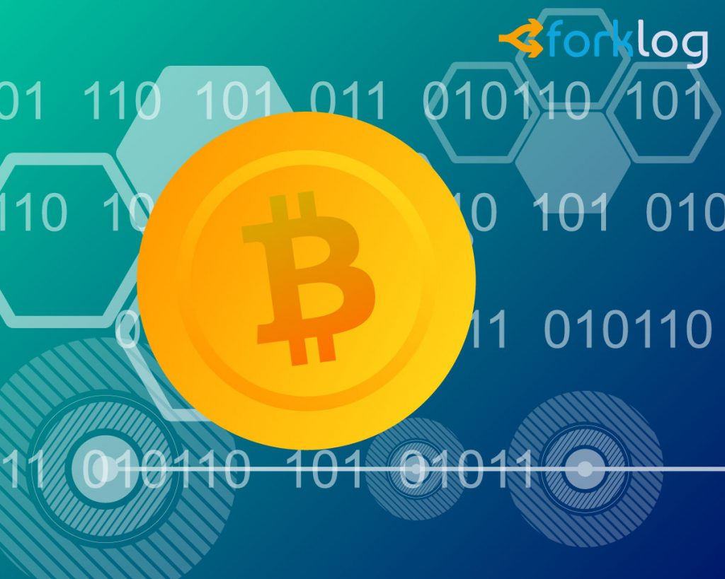 UtreeXO, another improvement for scalability in Bitcoin